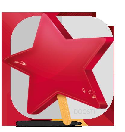 بستنی ستاره ای