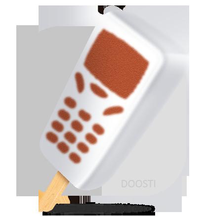 بستنی موبایلی